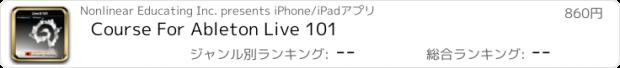 おすすめアプリ Course For Ableton Live 101