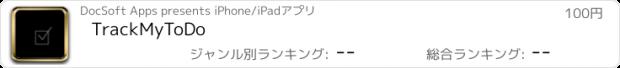 おすすめアプリ TrackMyToDo