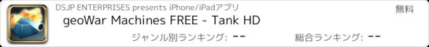 おすすめアプリ geoWar Machines FREE - Tank HD