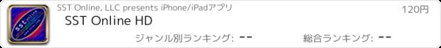 おすすめアプリ SST Online HD