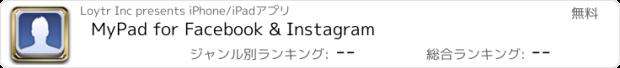 おすすめアプリ MyPad for Facebook & Instagram