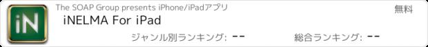 おすすめアプリ iNELMA For iPad