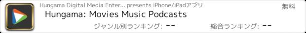 おすすめアプリ Hungama Music - Songs & Radio