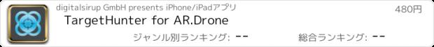おすすめアプリ TargetHunter for AR.Drone