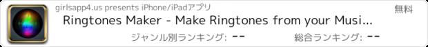 おすすめアプリ Ringtones Maker - Make Ringtones from your Music Library