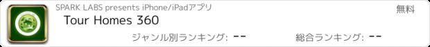 おすすめアプリ Tour Homes 360