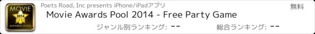 おすすめアプリ Movie Awards Pool 2014 - Free Party Game