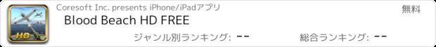 おすすめアプリ Blood Beach HD FREE