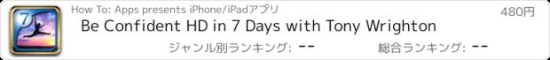 おすすめアプリ Be Confident HD in 7 Days with Tony Wrighton