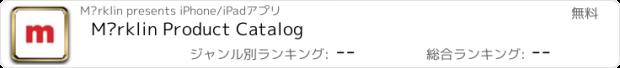 おすすめアプリ Märklin Product Catalog