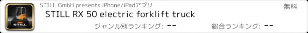 おすすめアプリ STILL RX 50 electric forklift truck