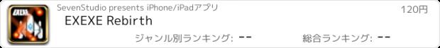 おすすめアプリ EXEXE Rebirth