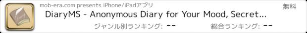 おすすめアプリ DiaryMS - Anonymous Diary for Your Mood, Secret, Love, Story etc.