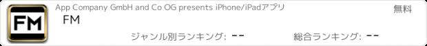 おすすめアプリ FM