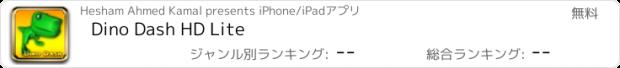 おすすめアプリ Dino Dash HD Lite