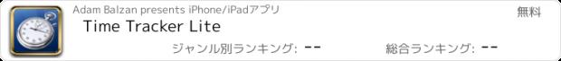 おすすめアプリ Time Tracker Lite