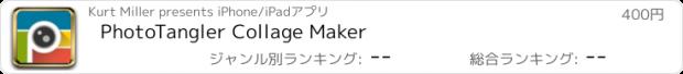 おすすめアプリ PhotoTangler Collage Maker
