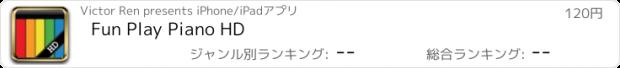 おすすめアプリ Fun Play Piano HD