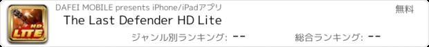 おすすめアプリ The Last Defender HD Lite