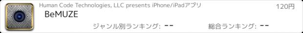 おすすめアプリ BeMUZE