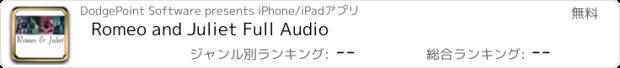 おすすめアプリ Romeo and Juliet Full Audio
