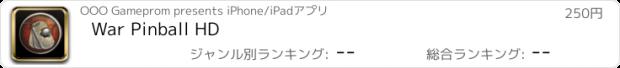 おすすめアプリ War Pinball HD
