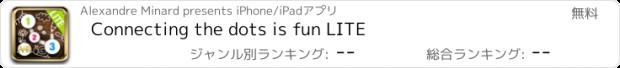 おすすめアプリ Connecting the dots is fun LITE
