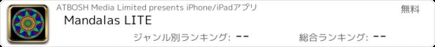 おすすめアプリ Mandalas LITE