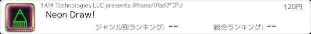 おすすめアプリ Neon Draw!