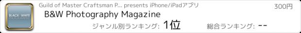 おすすめアプリ B&W Photography Magazine