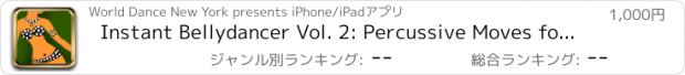 おすすめアプリ Instant Bellydancer Vol. 2: Percussive Moves for iPad