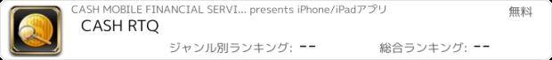 おすすめアプリ CASH RTQ