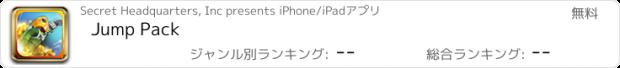おすすめアプリ Jump Pack