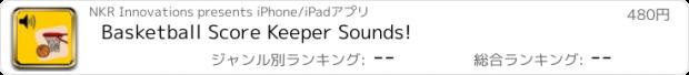 おすすめアプリ Basketball Score Keeper Sounds!