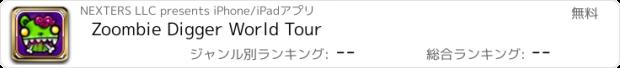 おすすめアプリ Zoombie Digger World Tour