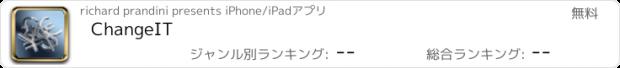 おすすめアプリ ChangeIT