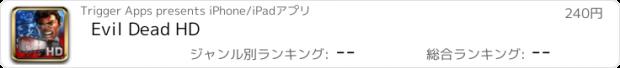 おすすめアプリ Evil Dead HD