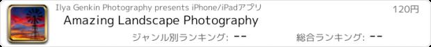 おすすめアプリ Amazing Landscape Photography
