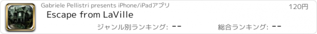 おすすめアプリ Escape from LaVille