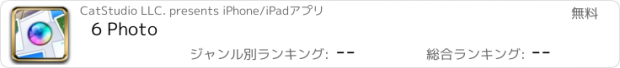 おすすめアプリ 6 Photo