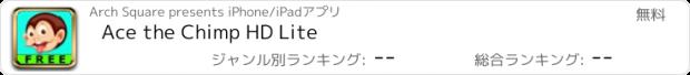 おすすめアプリ Ace the Chimp HD Lite