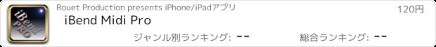 おすすめアプリ iBend Midi Pro