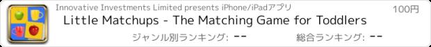 おすすめアプリ Little Matchups - The Matching Game for Toddlers