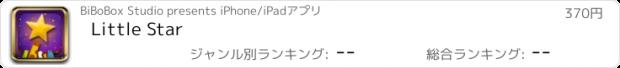 おすすめアプリ Little Star