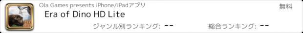 おすすめアプリ Era of Dino HD Lite