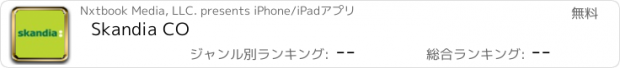 おすすめアプリ Skandia CO