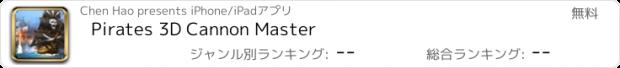 おすすめアプリ Pirates 3D Cannon Master