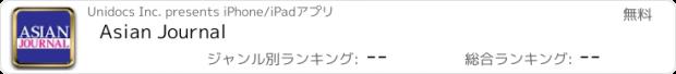 おすすめアプリ Asian Journal