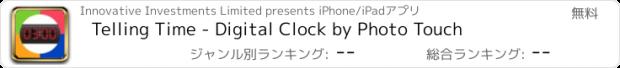 おすすめアプリ Telling Time - Digital Clock by Photo Touch