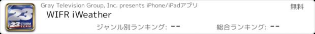 おすすめアプリ WIFR iWeather